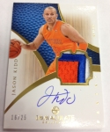 Panini America Immaculate Arrivals Two 33