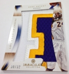Panini America 2012-13 Immaculate Basketball Part 2 (13)