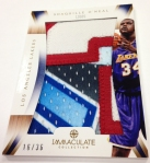 Panini America 2012-13 Immaculate Basketball Part 2 (17)