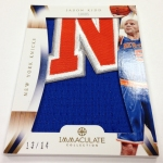 Panini America 2012-13 Immaculate Basketball Part 2 (28)