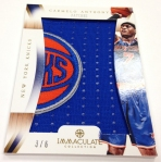 Panini America 2012-13 Immaculate Basketball Part 2 (29)