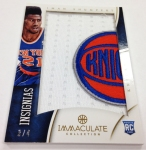 Panini America 2012-13 Immaculate Basketball Part 2 (32)