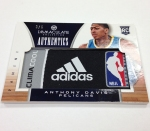 Panini America 2012-13 Immaculate Basketball Part 2 (33)