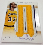 Panini America 2012-13 Immaculate Basketball Part 2 (36)