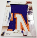 Panini America 2012-13 Immaculate Basketball Part 2 (38)