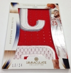 Panini America 2012-13 Immaculate Basketball Part 2 (41)