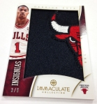 Panini America 2012-13 Immaculate Basketball Part 2 (42)
