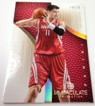 Panini America 2012-13 Immaculate Basketball Part 2 (49)