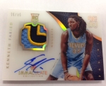 Panini America 2012-13 Immaculate Basketball Part 2 (52)