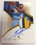 Panini America 2012-13 Immaculate Basketball Part 2 (53)