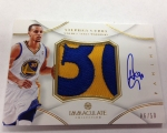 Panini America 2012-13 Immaculate Basketball Part 2 (56)