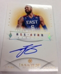 Panini America 2012-13 Immaculate Basketball Part 2 (62)