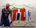 Panini America 2012-13 Immaculate Basketball Part 2 (63)
