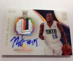 Panini America 2012-13 Immaculate Basketball Part 2 (64)