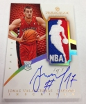 Panini America 2012-13 Immaculate Basketball Part 2 (68)