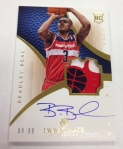 Panini America 2012-13 Immaculate Basketball Part 2 (69)