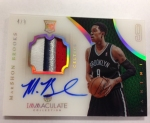 Panini America 2012-13 Immaculate Basketball Part 2 (70)