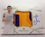 Panini America 2012-13 Immaculate Basketball Part 2 (72)