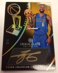 Panini America 2012-13 Immaculate Basketball Part 2 (73)