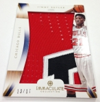 Panini America 2012-13 Immaculate Basketball Weekend Peek Part Three (10)