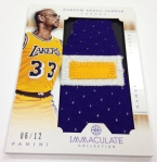 Panini America 2012-13 Immaculate Basketball Weekend Peek Part Three (13)