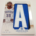 Panini America 2012-13 Immaculate Basketball Weekend Peek Part Three (15)