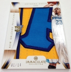 Panini America 2012-13 Immaculate Basketball Weekend Peek Part Three (2)