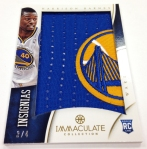 Panini America 2012-13 Immaculate Basketball Weekend Peek Part Three (27)