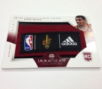 Panini America 2012-13 Immaculate Basketball Weekend Peek Part Three (28)