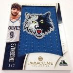 Panini America 2012-13 Immaculate Basketball Weekend Peek Part Three (3)