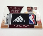 Panini America 2012-13 Immaculate Basketball Weekend Peek Part Three (34)