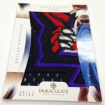 Panini America 2012-13 Immaculate Basketball Weekend Peek Part Three (38)