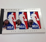 Panini America 2012-13 Immaculate Basketball Weekend Peek Part Three (42)