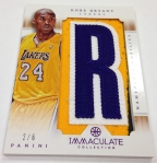 Panini America 2012-13 Immaculate Basketball Weekend Peek Part Three (46)