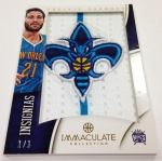 Panini America 2012-13 Immaculate Basketball Weekend Peek Part Three (5)