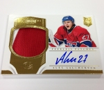 Panini America 2013-14 Dominion Hockey Auto Peek (1)
