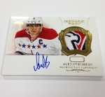 Panini America 2013-14 Dominion Hockey Auto Peek (13)