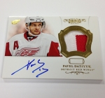 Panini America 2013-14 Dominion Hockey Auto Peek (31)
