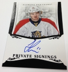 Panini America 2013-14 Dominion Hockey Auto Peek (5)