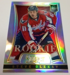 Panini America 2013-14 Select Hockey QC (20)