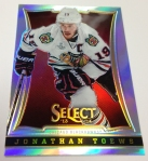 Panini America 2013-14 Select Hockey QC (25)
