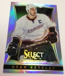 Panini America 2013-14 Select Hockey QC (27)