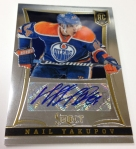 Panini America 2013-14 Select Hockey QC (32)