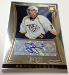 Panini America 2013-14 Select Hockey QC (35)