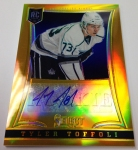 Panini America 2013-14 Select Hockey QC (45)
