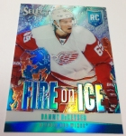 Panini America 2013-14 Select Hockey QC (90)