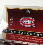 Panini America 2013-14 Select Hockey Teaser (52)