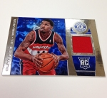 Panini America 2013-14 Totally Certified Basketball QC (106)