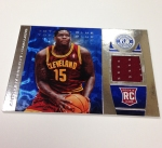Panini America 2013-14 Totally Certified Basketball QC (107)