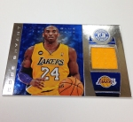 Panini America 2013-14 Totally Certified Basketball QC (110)